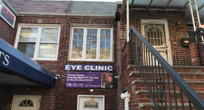 Eye Clinic Aluminum Flat Signs in Brooklyn